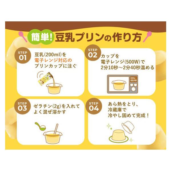 豆乳飲料 マカダミアナッツ 200ml