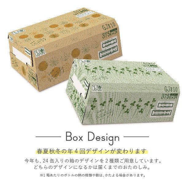 【春柄】ムーギー 375g 24缶