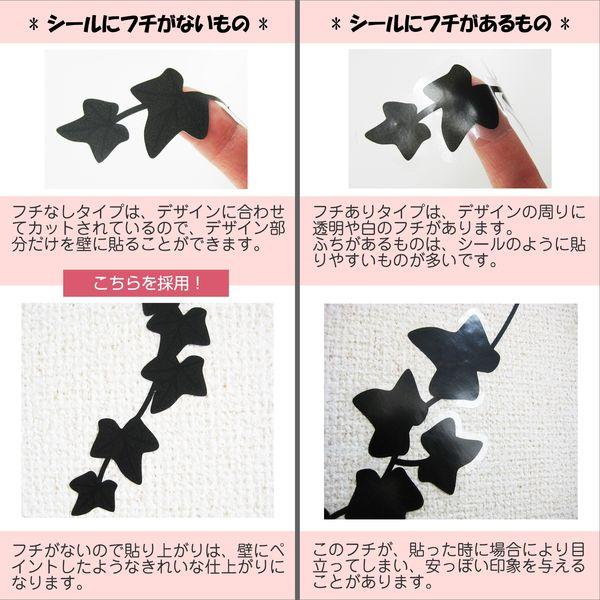 東京ステッカー ウォールステッカー かわいい リラックマ「シンプル_009」M TSー0094ーAM (直送品)
