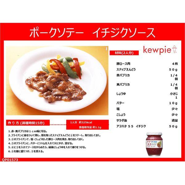 アヲハタ 55 イチジク150g 1個