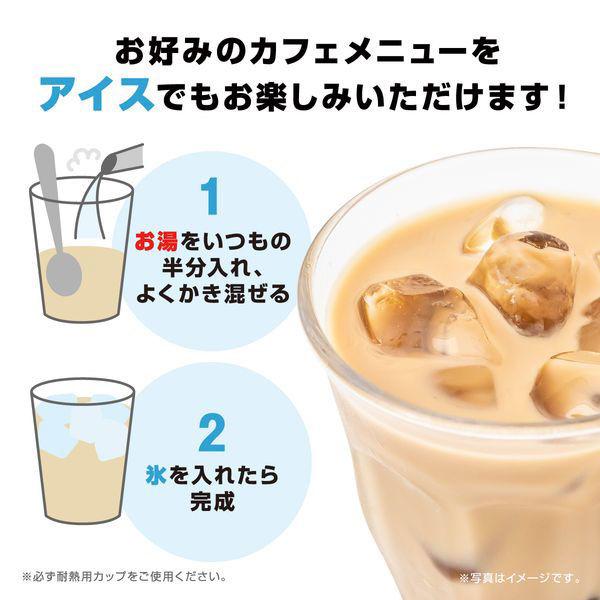 濃厚ミルクカフェラテ甘さなし 1箱