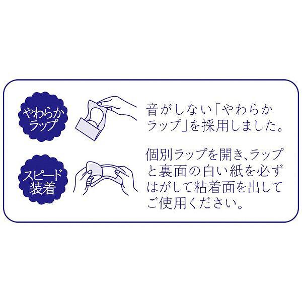 ソフィKiyora贅沢吸収天然コットン