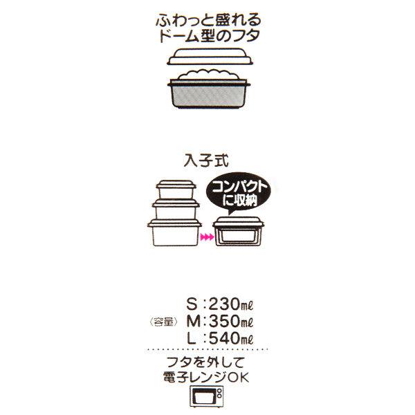 入子式ふわっとシール容器3Pセット