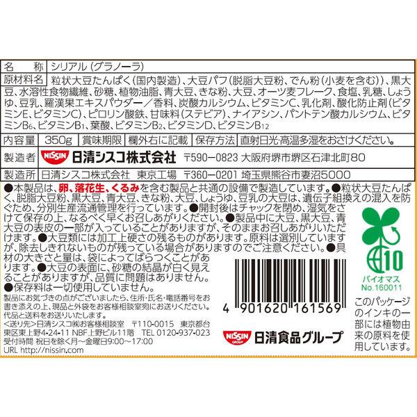3種のまるごと大豆 糖質60%オフ 6袋