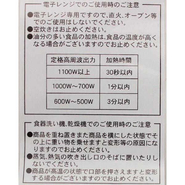 サンアート汁椀・茶碗セットミニ/ドリー