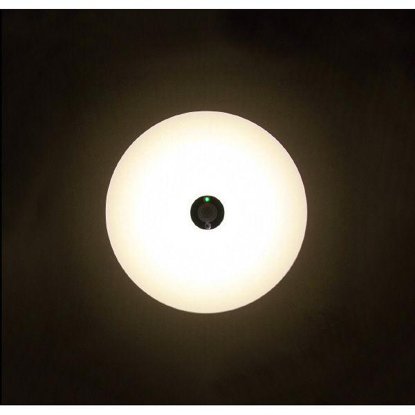 小型シーリングライト薄型電球色600lm