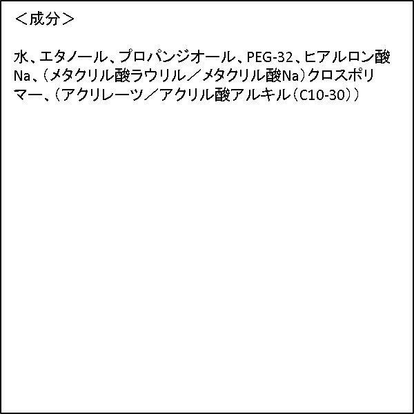 リフレッシュシート(12枚入)