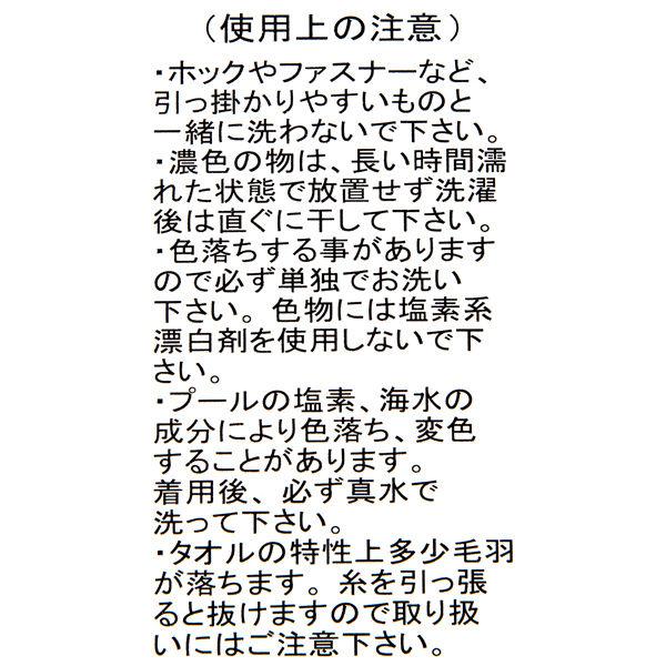 スマイルデザイン 巻タオル ピンク