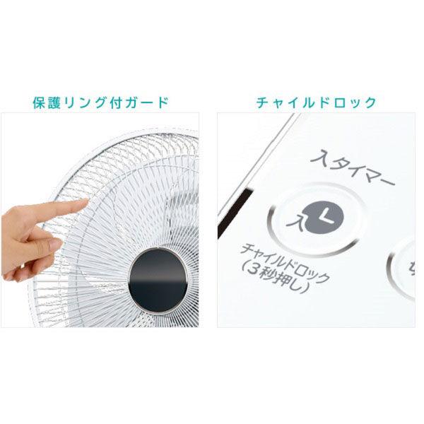 日立 ACリビング扇風機 リモコン付
