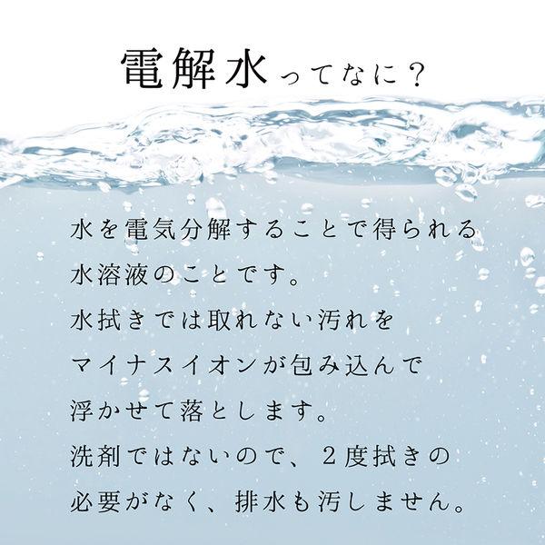 水の激落ち 超厚ウェットシート 4パック