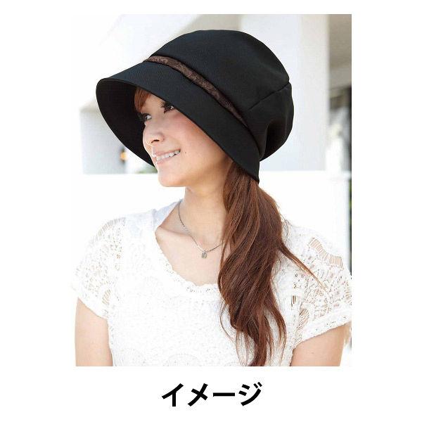 スッピン隠しふんわりレース飾り帽子 黒
