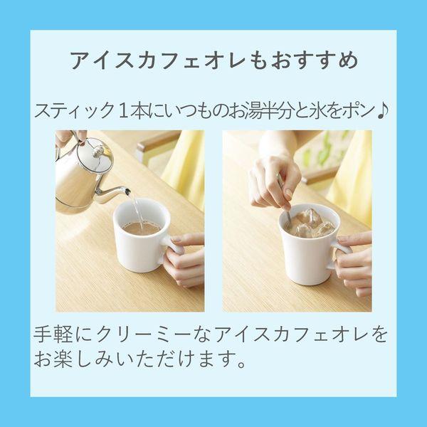 ブレンディとろけるミルクカフェオレ 1箱