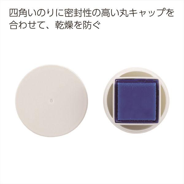 コクヨ スティックのり GLOO(グルー) 色が消えるタイプ S 約10g タ-G311 1箱(20本入)