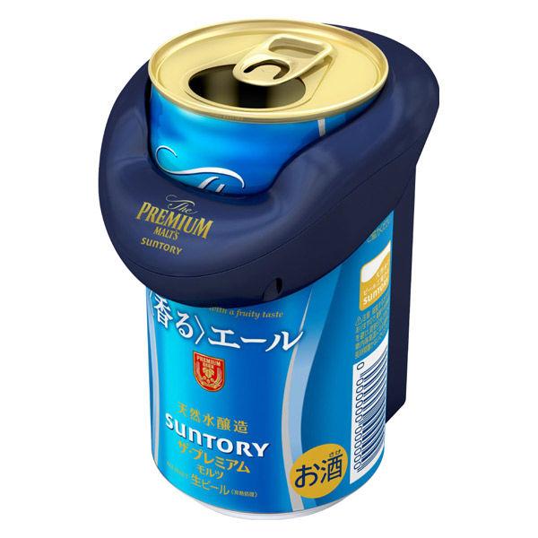 【サーバー付】 プレミアム ビール12缶