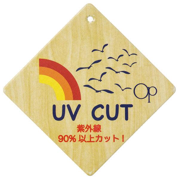 OPレディス UVTシャツ ブルー M