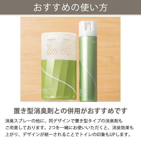 【アスクル限定】トイレの消臭スプレー 濃縮タイプ せっけんの香り 1本 エステー