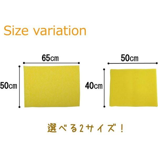 イケヒコ バスマット マット敷 『乾くんだ』 幅400×奥行500mm イエロー 8808100 1枚(直送品)