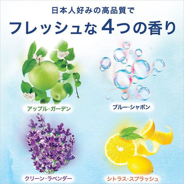 トイレ用ブルー・シャボン 2パック