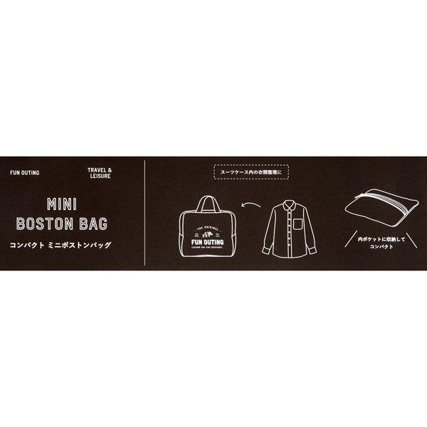 ポケット収納ミニボストンバッグ3色セット