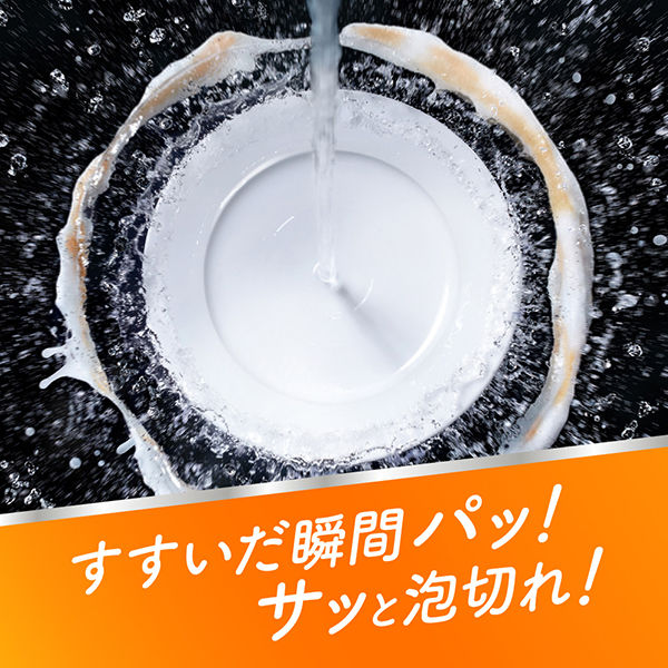 キュキュットオレンジ詰替×2