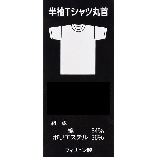 VIP半袖Tシャツ 丸首 L ネイビー