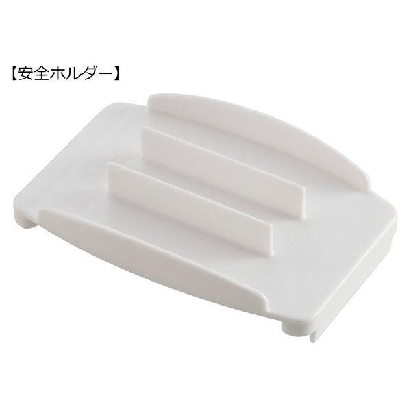 貝印 コンパクト 調理器セット