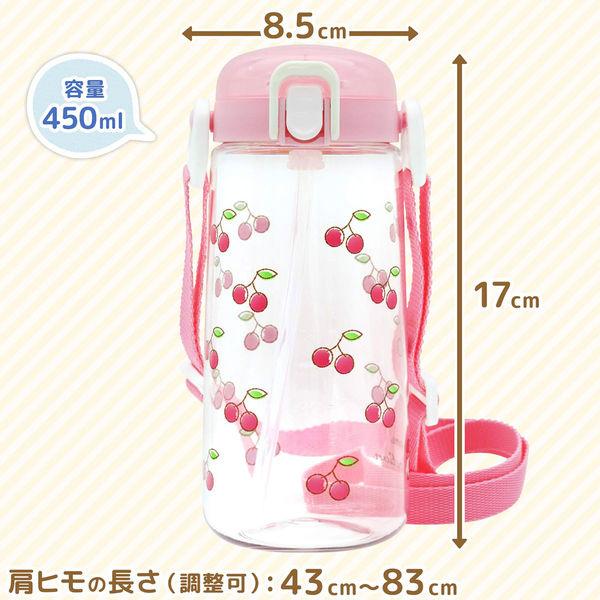 ストロー 水筒 ピンク
