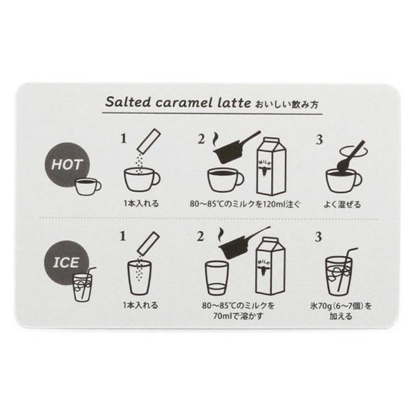 スヌーピー コーヒー 塩キャラメルラテ