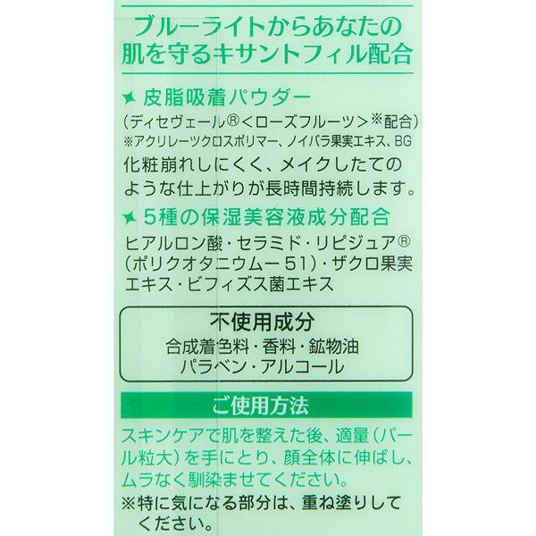 カバーファクトリーコントロールベース03