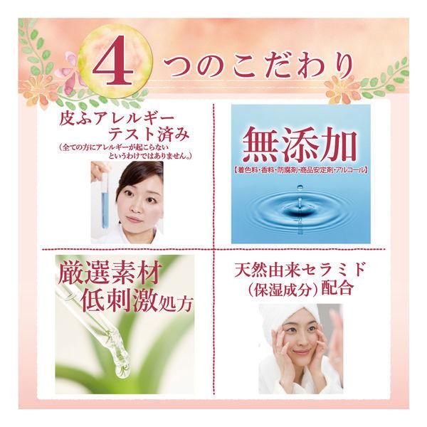 カウブランド 無添加うるおい洗顔×2