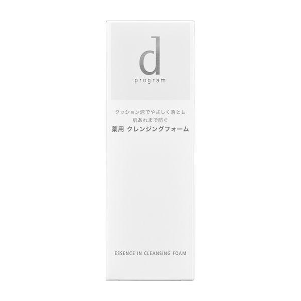 DP クレンジングオイルセット 敏感肌用