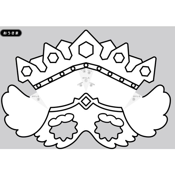 ぬりえ 塗り絵 工作 かんたん工作 ぬりえおめん イベント 292-008 1冊 銀鳥産業(直送品)
