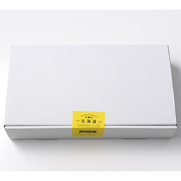 【簡易包装】みれい菓 バスクチーズケーキセットMBC-06(直送品)