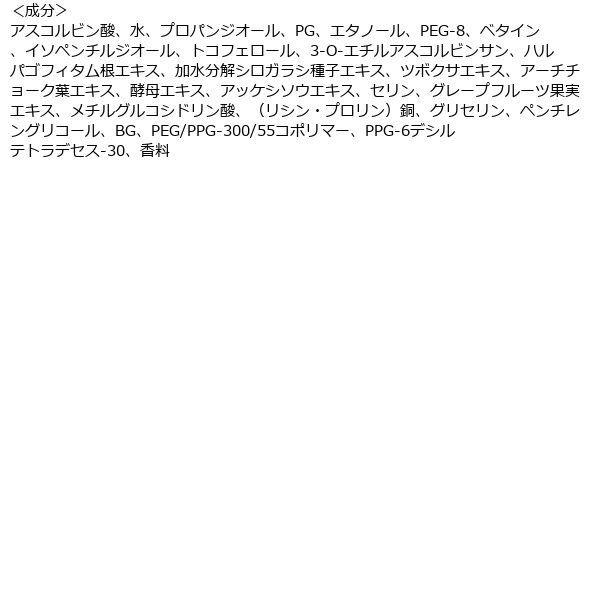 オバジC25セラムネオ+酵素洗顔Pセット