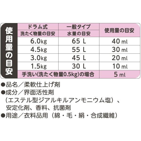 ファーファトリップ 東京 詰替 1.2L