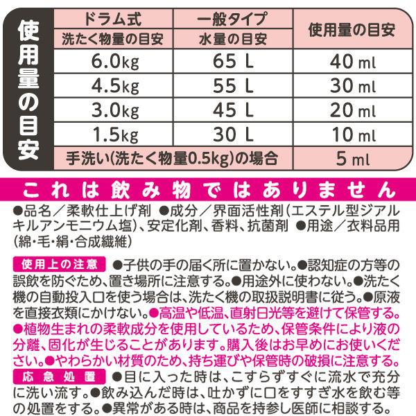 ファーファトリップ 東京 詰替大×2