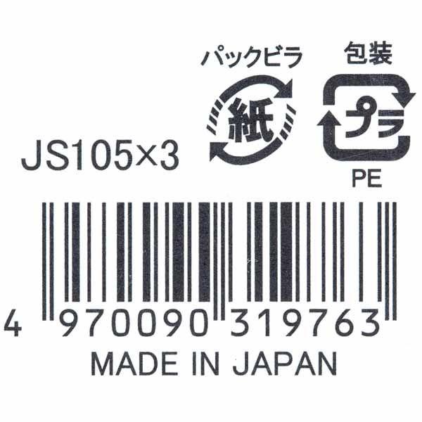 ジュニアライン3色組セミB55mm方眼