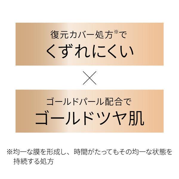 コフレドールリフォルムグロウLQ限定GD
