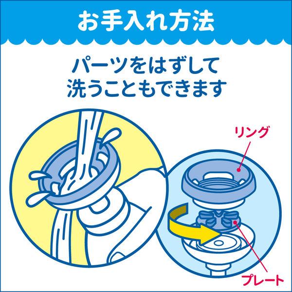 ビオレu 泡スタンプにくきゅうセット