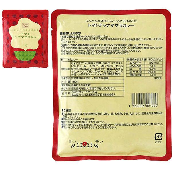 ロハコ限定カレー4種×各4食セット