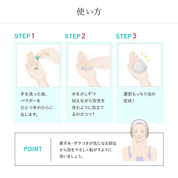 ディープクリア 洗顔パウダー 30個×2