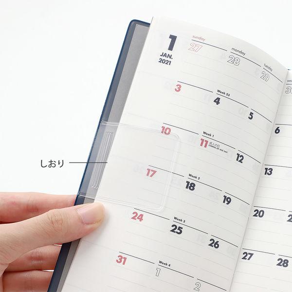 イノベーターダイアリー スリムB6 月間