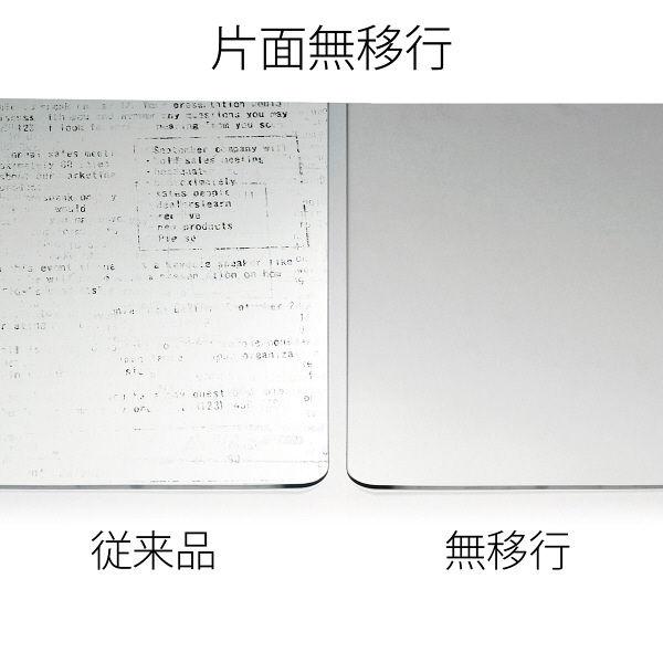 プラス デスクマット クリアータイプ 中(1190×690mm) 厚さ1.8mm 下敷きなし