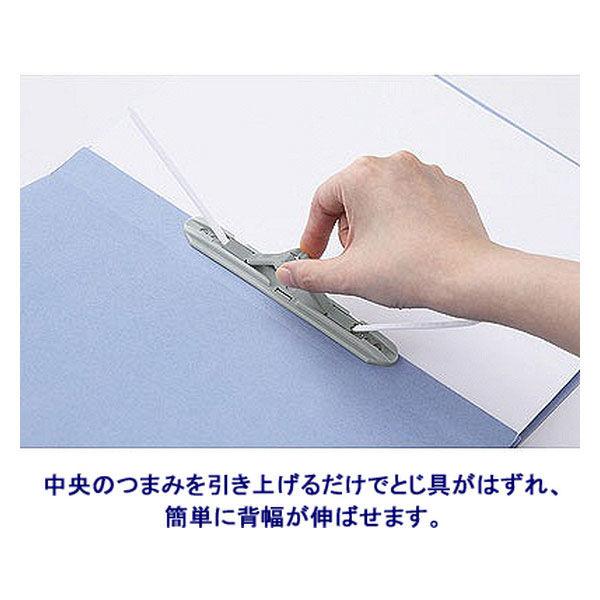 アスクル 背幅伸縮ファイル(PPラミネート表紙) A4タテ ブルー 10冊