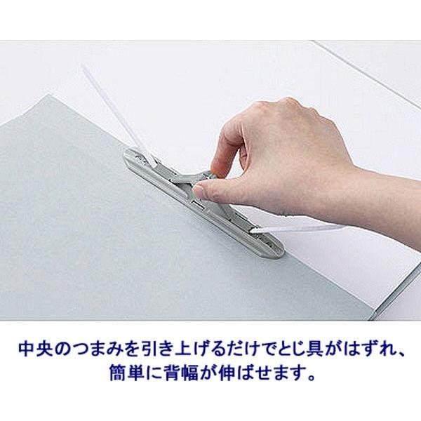 アスクル 背幅伸縮ファイル(PPラミネート表紙) A4タテ グレー 50冊