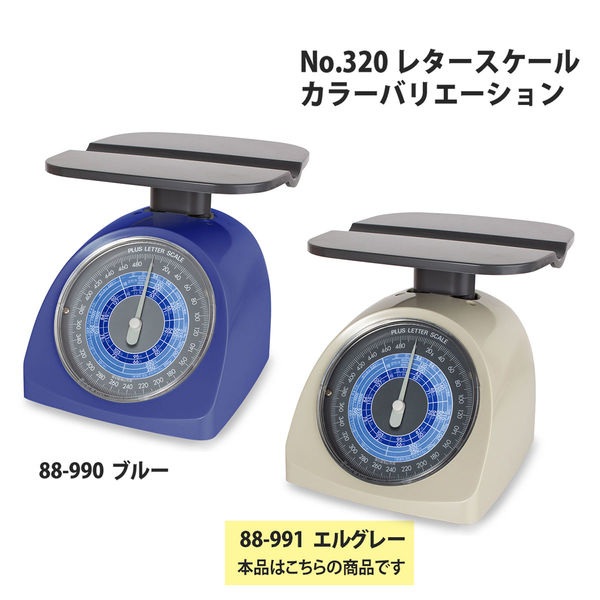 レタースケール 郵便計器 ライトグレー