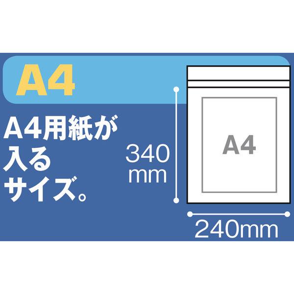チャック袋0.04mm厚A4 1000枚