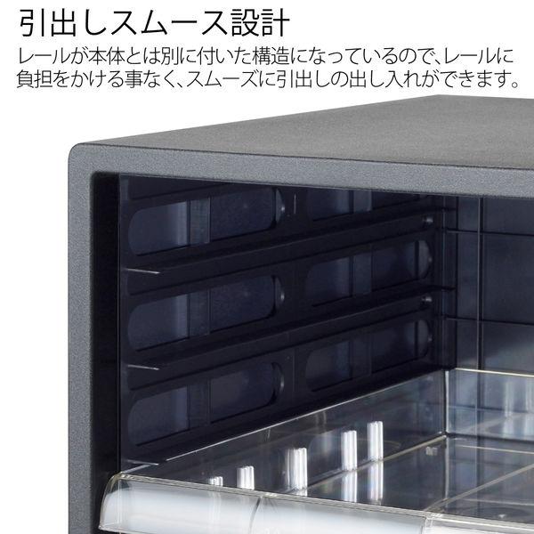 プラス レターケース 浅型5段 ブラック 16083