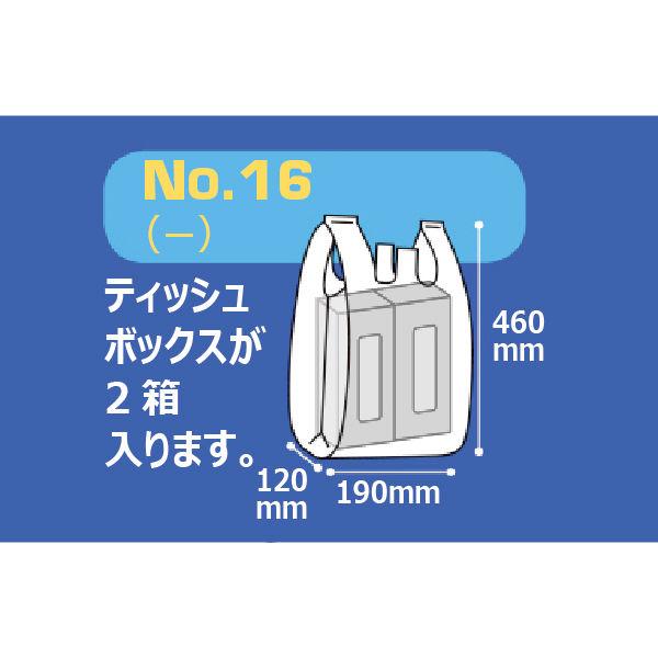 レジ袋 乳白 No.16 3000枚