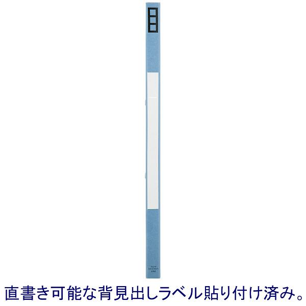 Z式ファイル シブイロ A4タテ ブルー